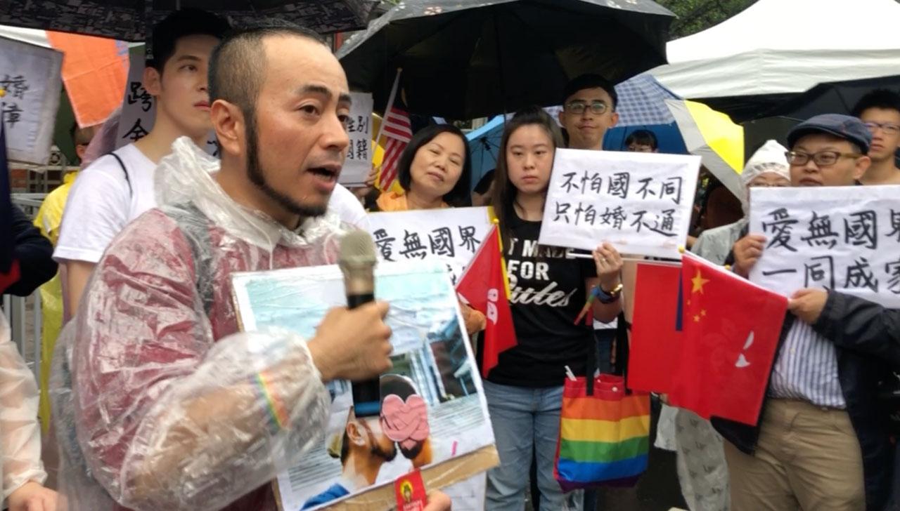 诉求跨国同性婚姻议题者争取平权。(记者夏小华摄)