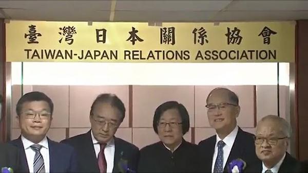 """""""台湾日本关系协会""""就日本首相安倍晋三访华举行记者会(本台资料图片)"""