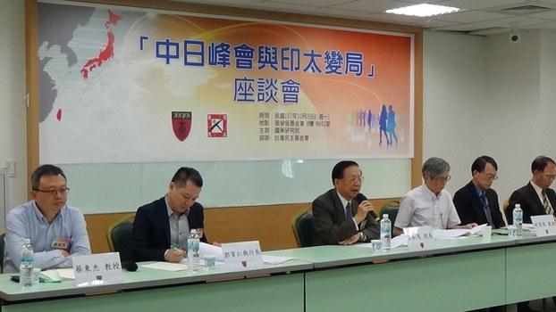 台湾国策研究院29号座谈会,分析中日峰会。(夏小华摄)