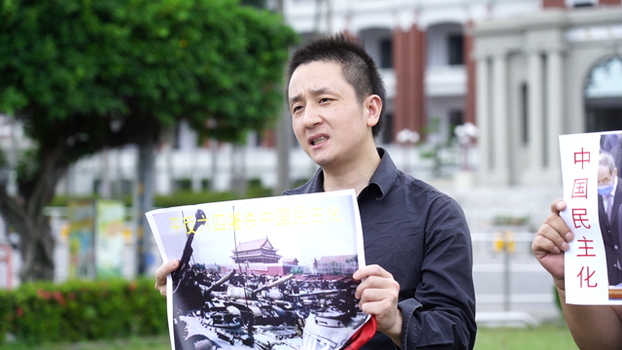 温起锋今年六月四日前往台湾总统府前抗议中共镇压六四。(RFA资料照、记者李宗翰摄)