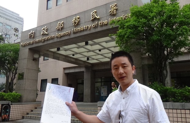 2017年温起锋服刑后向陆委会、移民署递交政治庇护申请。(资料照、记者夏小华摄)