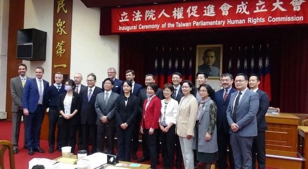 台湾立法院人权委员会24日成立。(记者夏小华摄)