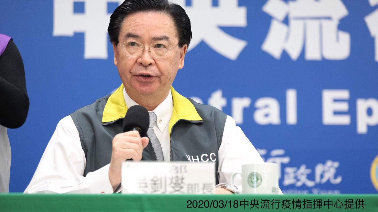 台湾外交部长吴钊燮18日宣布与AIT共同签署《台美防疫伙伴关系联合声明》。(卫福部提供)