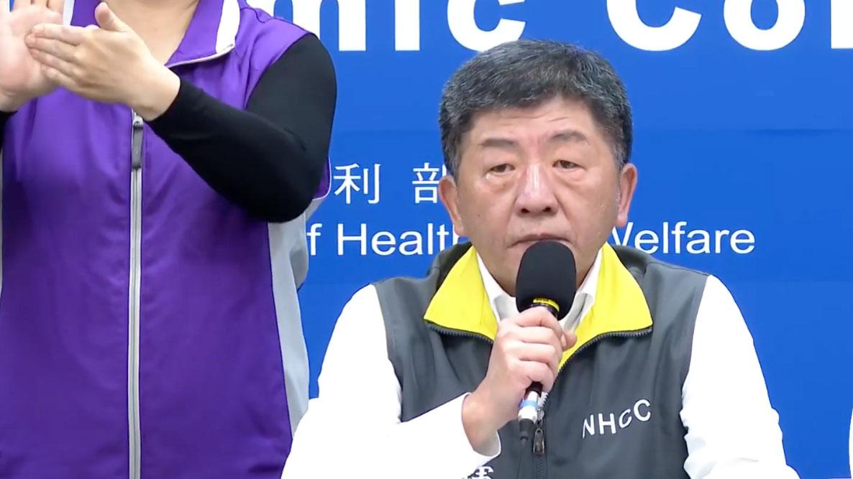 台湾近4天共增45例境外入境确诊案例,台湾中央流行疫情指挥中心指挥官陈时中18号宣布台湾全境控管新措施。(卫福部直播截图)