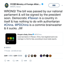 """台湾外交部长吴钊燮推文反驳人民日报海外版报导""""中国台湾""""通过同性婚姻合法,是大错特错。(推特截图)"""