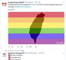 加拿大外交部推文恭贺台湾立法通过同性婚姻合法。(截自推特)