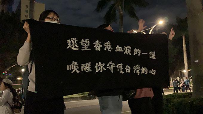 台湾一月大选之夜前夕,数百名港人到蔡英文造势场合替蔡拉票。(资料照、记者夏小华摄)