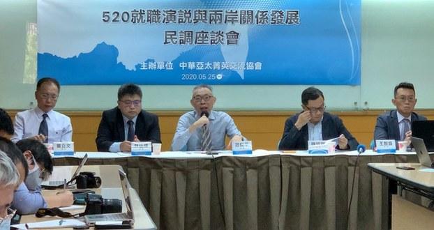 """中华亚太菁英交流协会25日公布""""民众对520总统就职演说观感调查""""。(记者夏小华摄)"""