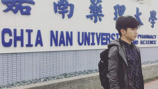"""""""实名反习""""陆生李家宝,获台湾政府批准续留台湾6个月研修的证件。(李家宝提供)"""