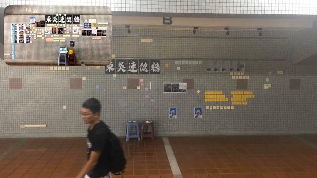 东吴大学连侬墙几乎遭撕毁。(港生Jackson提供)