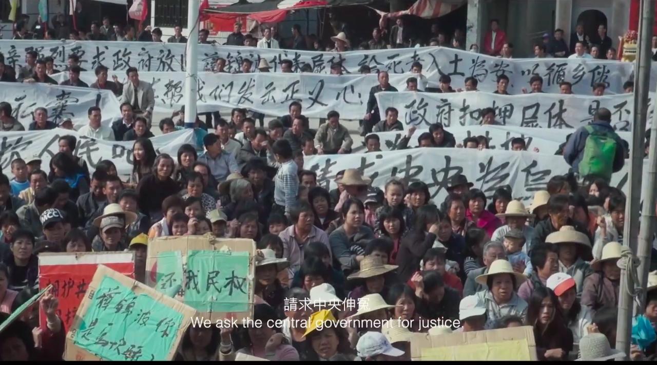 《迷航》花费近十年纪录乌坎村抗争维权事件。(《迷航》预告片)