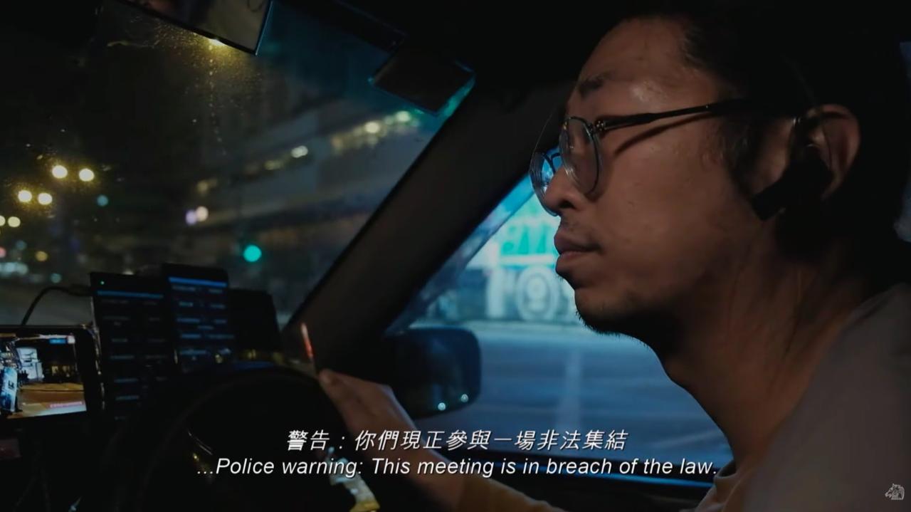 以香港反送中运动遭港警镇压为题材的《夜更》摘下第57届金马奖最佳剧情短片。(《夜更》预告片)