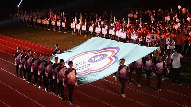 2019全国大专校院运动会会旗进场(台湾教育部体育署官网)