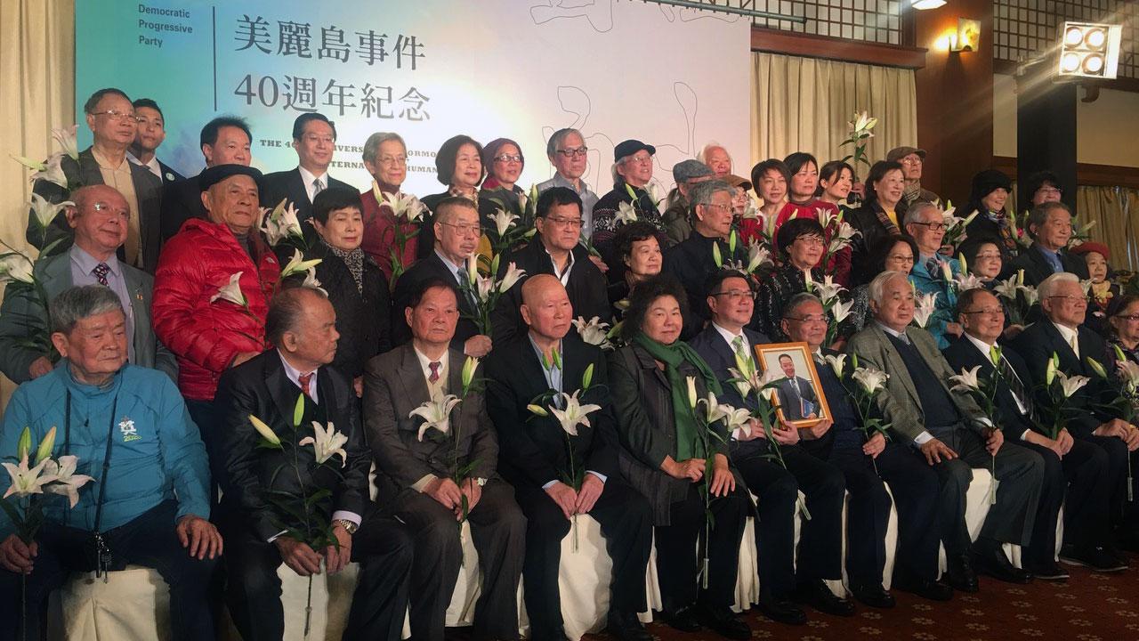 民进党九日纪念美丽岛事件四十周年。(记者夏小华摄)
