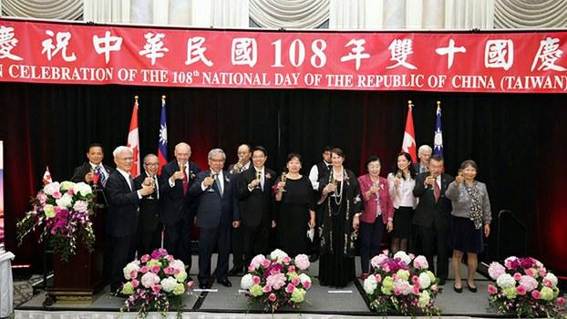 加拿大多位官员和各界嘉宾参与在渥太华举办的中华民国双十国庆 (驻加拿大台北经济文化办事处提供)