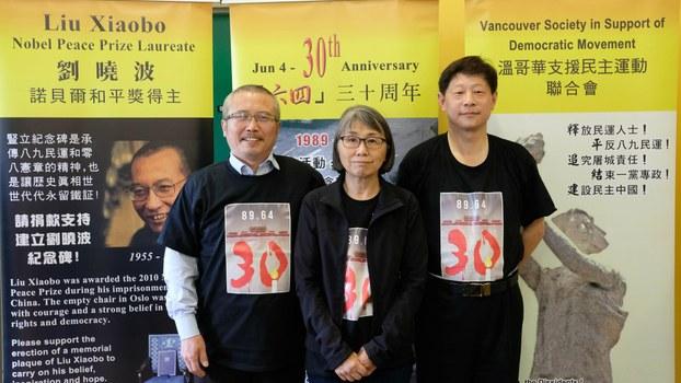 温哥华支联会主席李美宝(中) 30年來大力支持民主运动。   (温支联脸书)