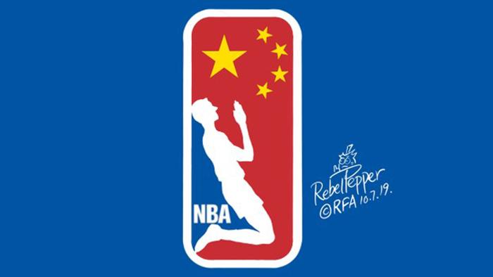 变态辣椒:NBA不要向中国叩头!
