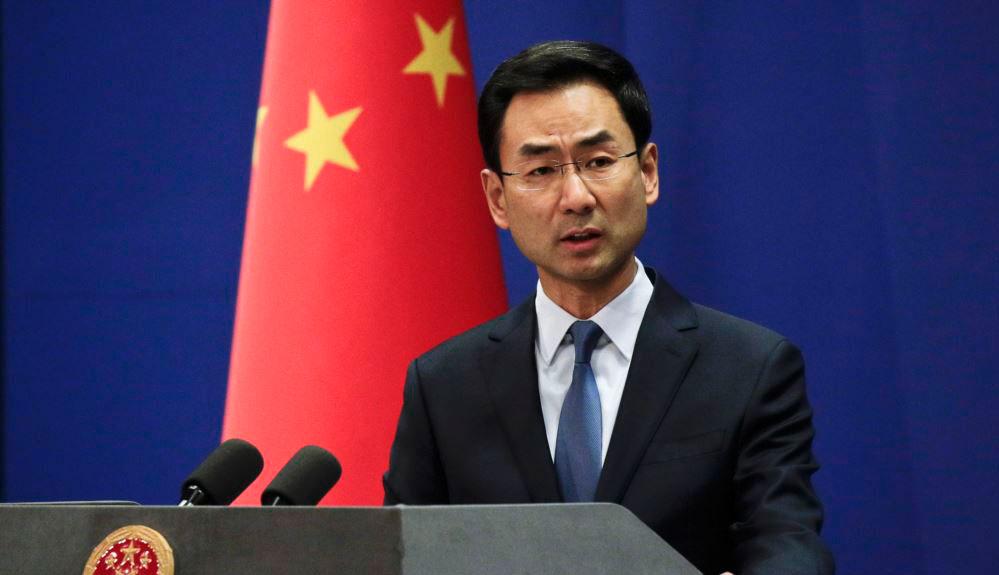 中国外交部发言人耿爽(美联社)