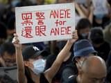 """香港抗议者举着""""黑警还眼""""的抗议标语。(美联社)"""