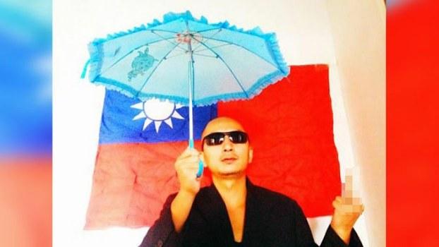 """北京诗人王藏在社交网站推特发表自拍声援香港""""占中""""的打伞图片,遭北京警方抓走。(网络图片)"""