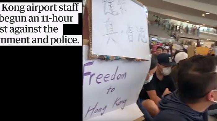 香港国际机场工作人员在机场集结,要求港府对最近发生的元朗袭击事件负责。(视频截图)