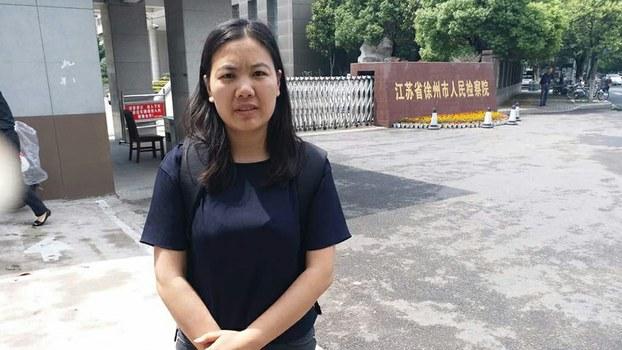 资料图片:北京维权律师余文生的妻子许艳。( 许艳独家提供,拍摄日期不详)