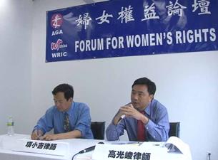 图片:纽约的项小吉和高光峻律师向与会者介绍如何保护妇女权益 (紫荆提供)