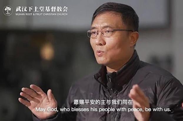 武汉下上堂基督教会牧师和创始人黄磊。(视频截图)