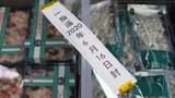 2020-06-19T000000Z_1747292700_RC26CH9YQ90N_RTRMADP_3_HEALTH-CORONAVIRUS-CHINA.jpg