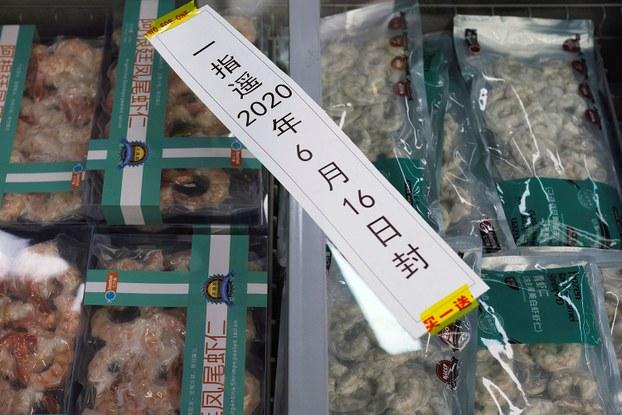 2020年6月19日,在中国北京爆发新的冠状病毒病(COVID-19)之后,一家超市进口冷冻海鲜产品打上封条。(路透社)