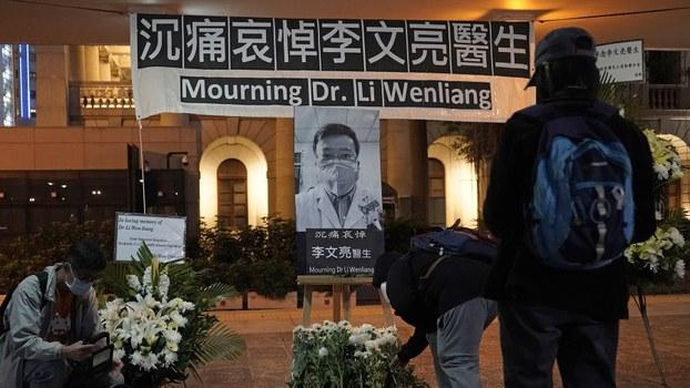 香港民众在悼念李文亮医生。(美联社)