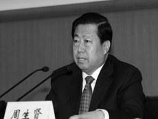 图片:中国环境保护部部长周生贤。(网络资料)