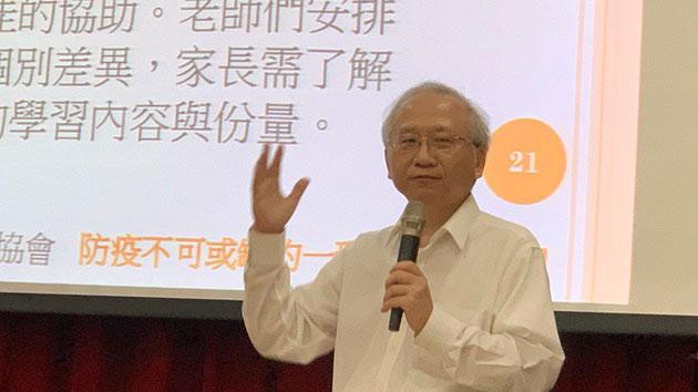 台湾大学精神医学部主治医师丘彦南分析创伤处理。(记者 黄春梅摄)
