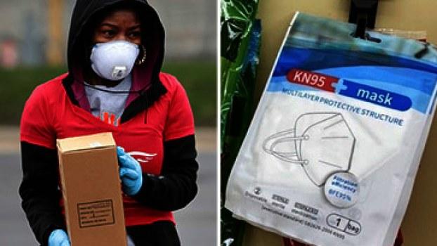 中国生产的KN95口罩(观察者网)