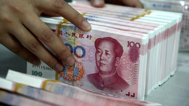 截至2月17号的统计,全中国152家城市商业银行提供疫情防控和复工专项授信,已高达约1225亿元人民币。(资料图/法新社)