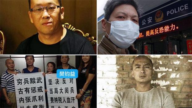 中国的新型肺炎疫情空前严峻,封城封路等措施严重影响居民生活,面对群情汹涌,当局加强维稳力度,把矛头指向被视为意见领袖的异见人士。(推特图片/维权网)
