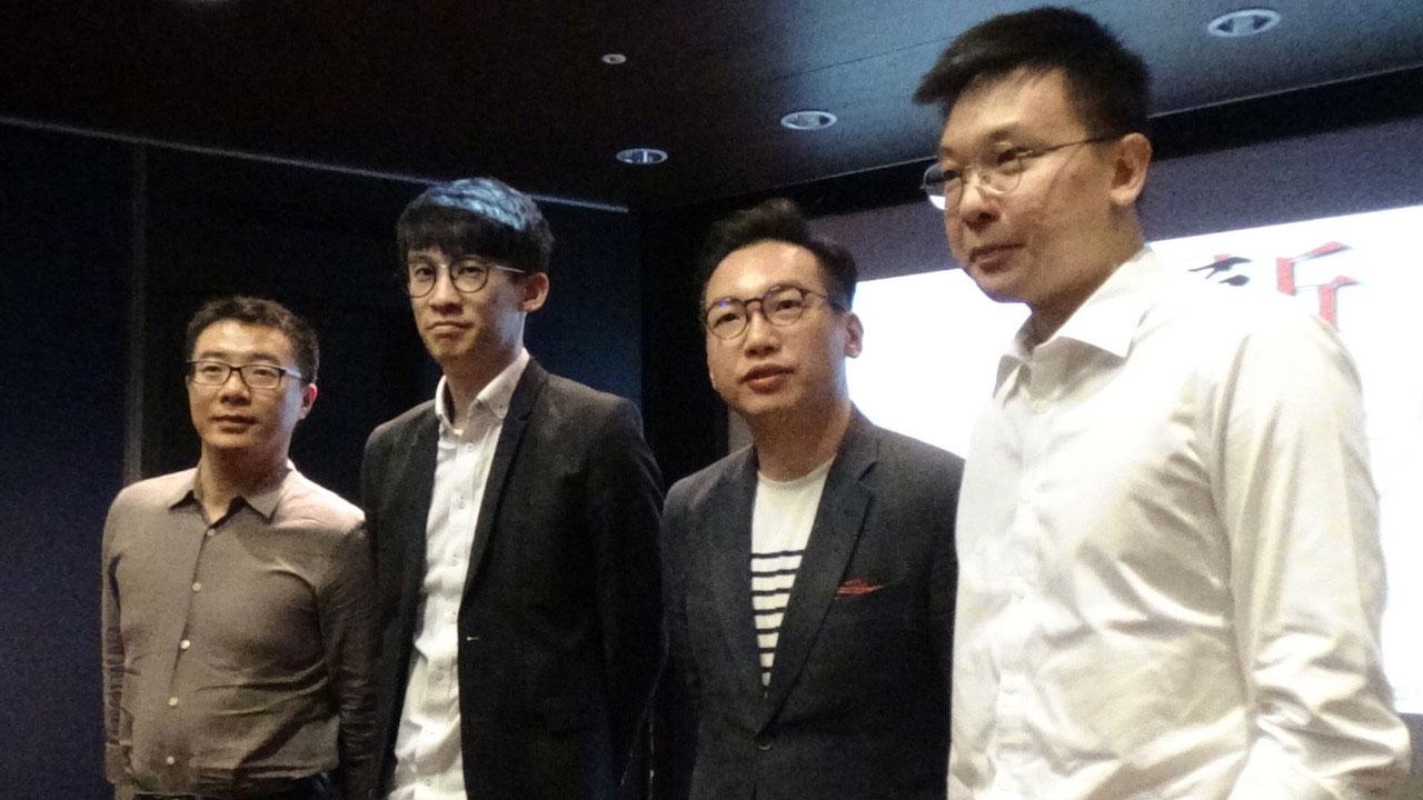 2017年4月16日, 台北一场论坛上贾葭(左至右)、梁颂恒、杨岳桥、林飞帆对谈。(RFA资料照)
