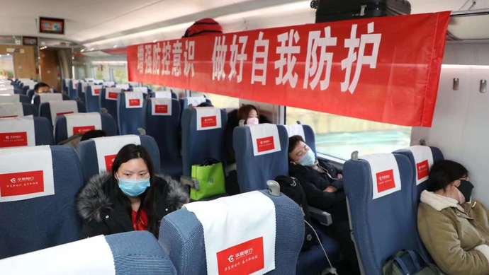 乘坐列车复工的人们。(微博图片)