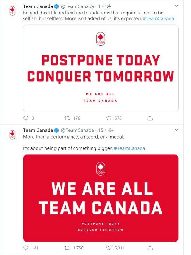 加拿大国家奥运代表队发推文呼吁东京奥运延期。 (推特截图)