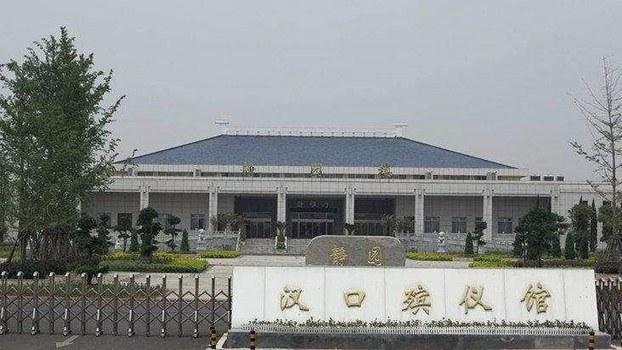 武汉汉口殡仪馆本周三起,接待死者家属领取骨灰。(Public Domain)