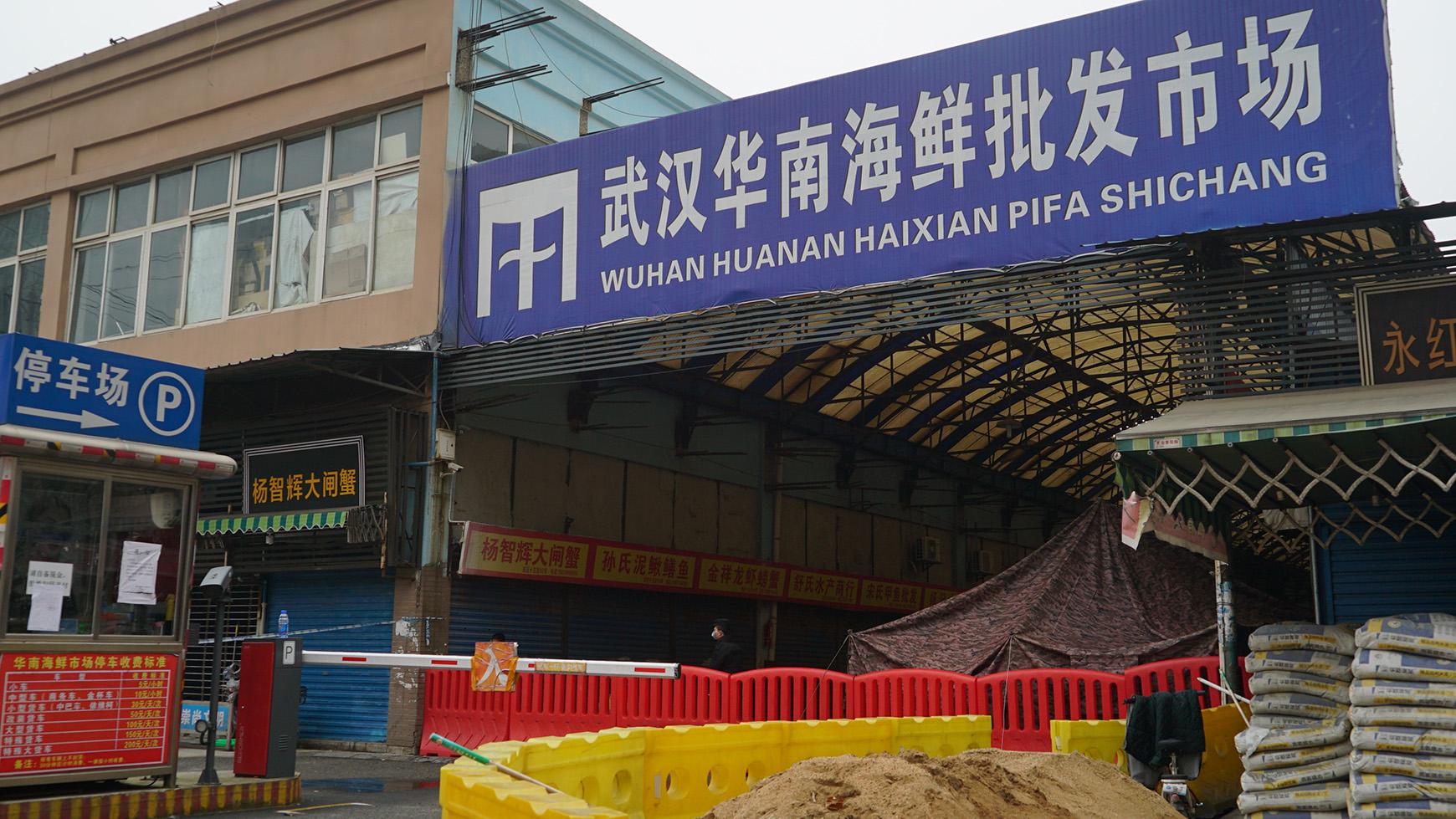 武汉的华南海鲜市场。(美联社)