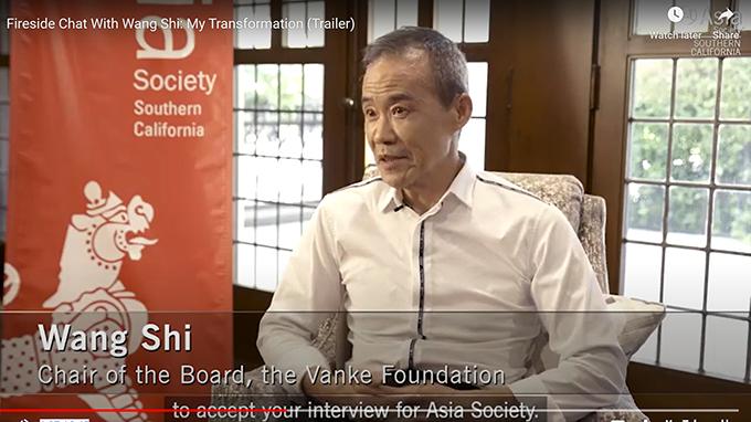 中国万科集团创办人王石日前接受美国亚洲学社专访(视频截图)