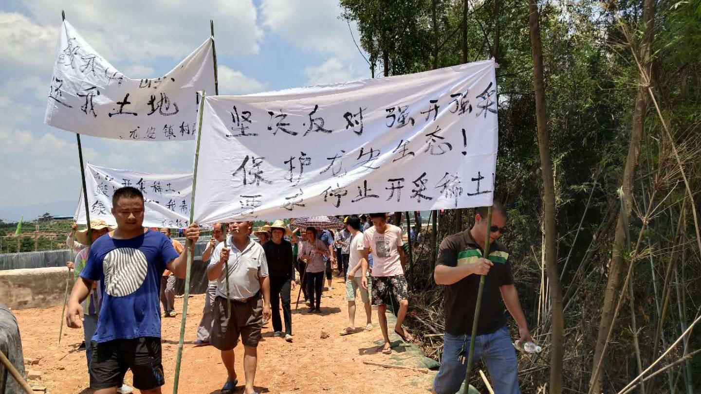 村民抗议开采稀土(受访者独家提供)