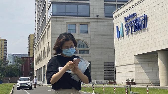 位于北京的字节跳动公司总部(美联社资料图)