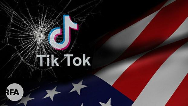 TikTok 大限将临 法院上诉最后一搏(自由亚洲电台制图)