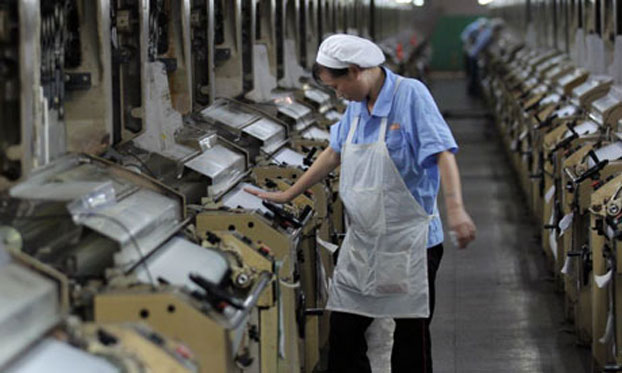 中国第二季度经济发展增长速度是7.6%,到达三年来的最低点。(AFP)