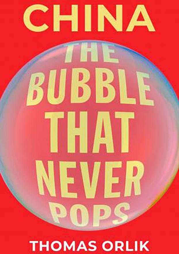 新书(China: The Bubble That Never Pops)封面(亚马逊官网)