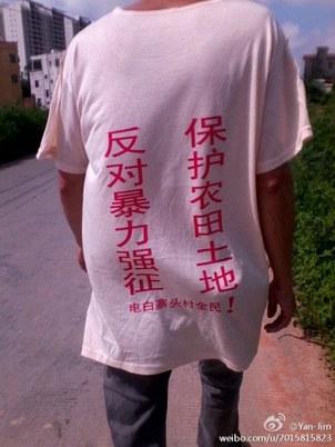 图片:中国各地城镇化的过程中,不少地方政府暴力征地,侵害农民权益。(网络图片)