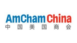 中国美国商会标志(中国美国商会官网)