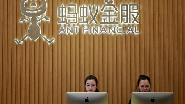 """""""蚂蚁集团""""的前身蚂蚁金服位于浙江杭州的总部(路透社)"""